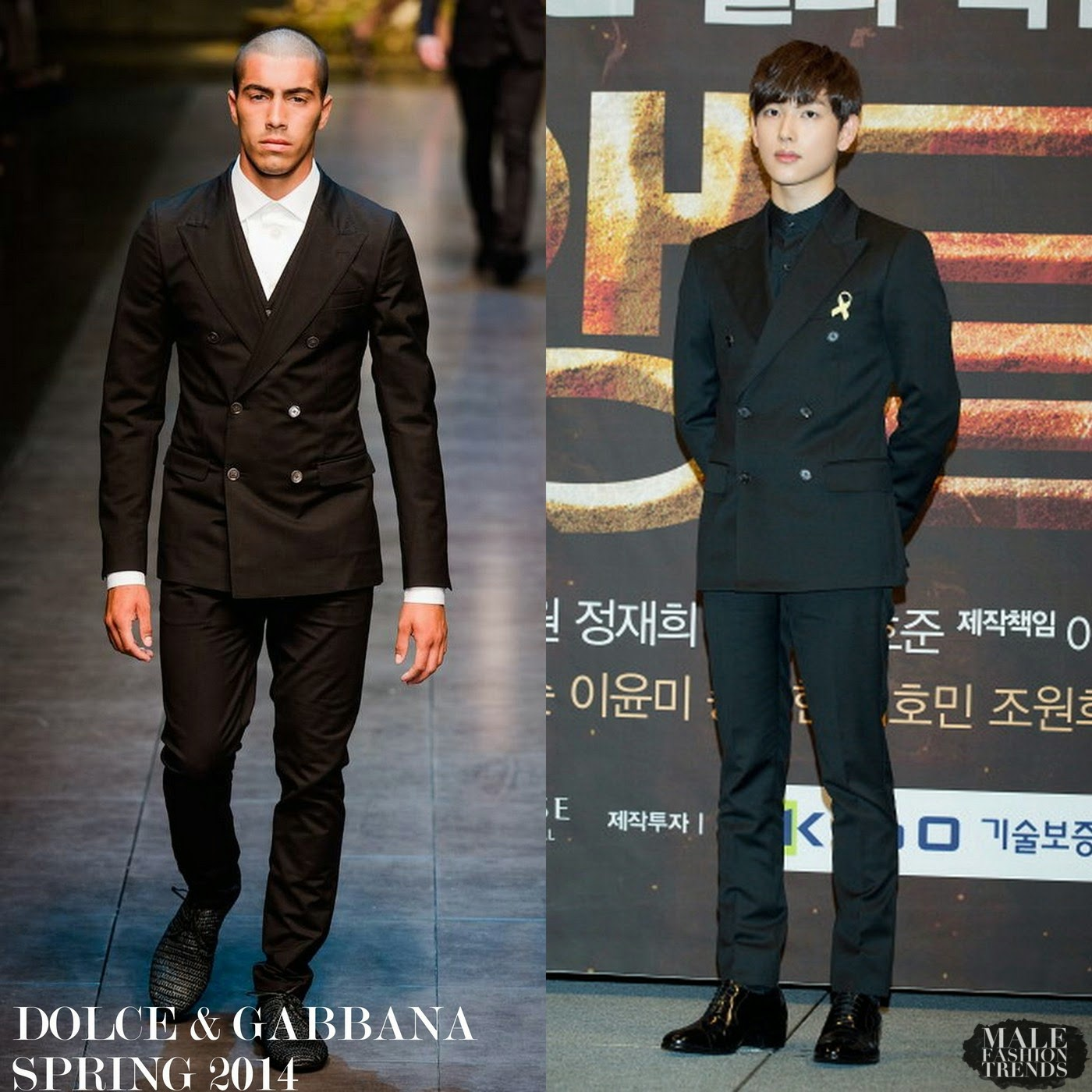 "Yim Si-Wan en Dolce & Gabbana - MBC Drama ""Triangle"" Press ..."