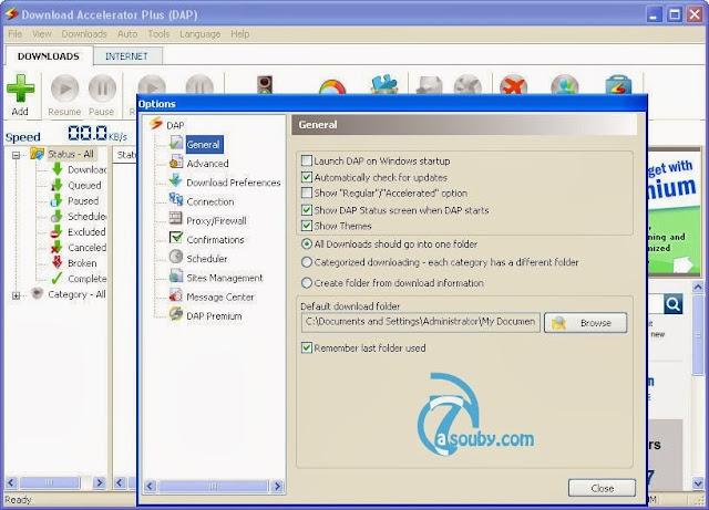 Download Accelerator Plus 10