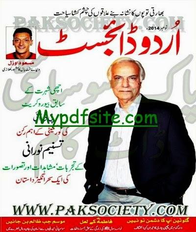 Urdu Digest November 2014