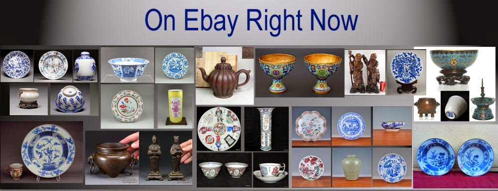 Bidamount searches for Chinese and Asian Antiques on ebay