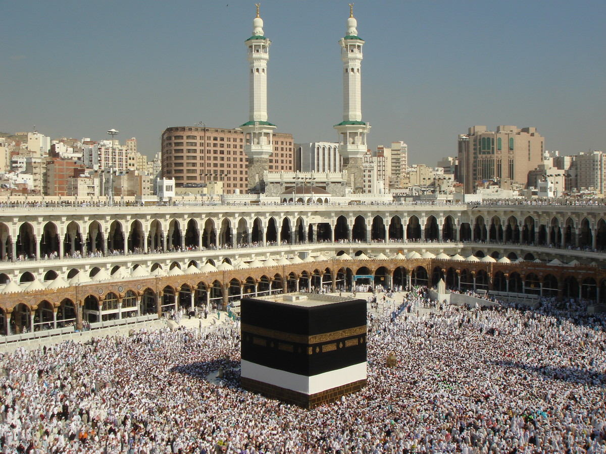 Al-Haram Mosque, Saudi Arabia: photos and description 14