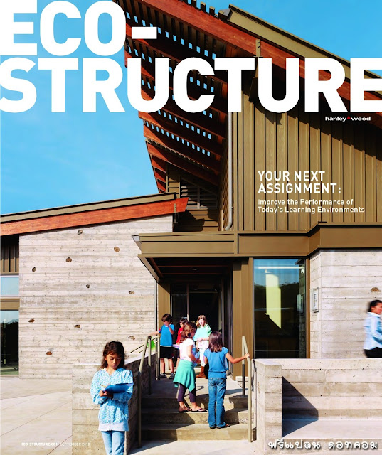 Eco-Structure Magazine September 2010( 724/0 )