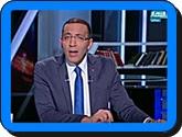 برنامج على هوى مصر مع خالد صلاح حلقة يوم الثلاثاء 25-10-2016