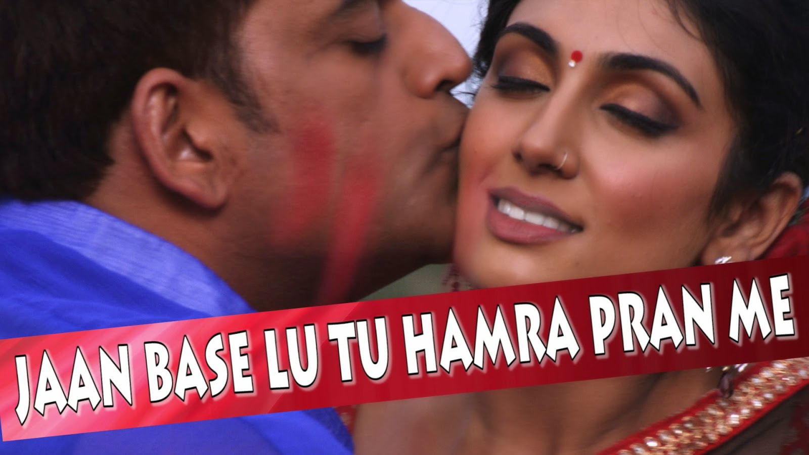 Ravi Kishan Kiss of shinjini Kulkarni in song Jaan Base Lu Hamara Pran Me from Pandit Ji Batai Na Biyah Kab Hoi 2
