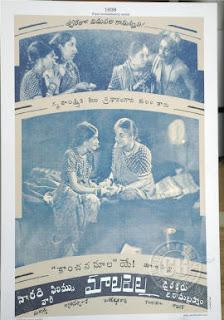 Malapilla Telugu Mp3 Songs Free  Download
