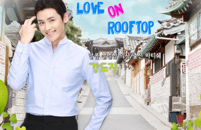 12 Soundtrack Lagu Drama Korea Love On Rooftop