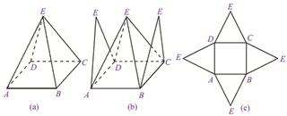 Rumus Volume Limas Segi Empat Dan Luas Permukaan Limas Pelajaran Soal Dan Rumus Matematika Sd