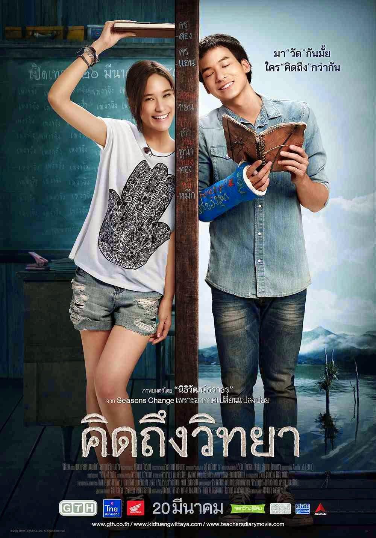 o movies thai linköping