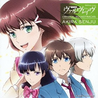 Kakumeiki Valvrave Original Soundtrack