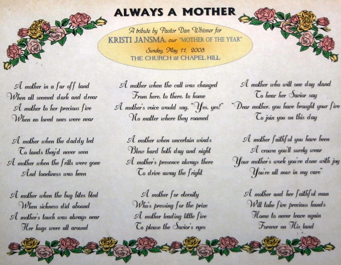 Поздравления мамам на английском