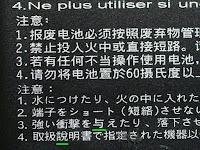 緑線部分があやしい漢字