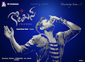Telugu Movie Columbus wallpapers hq hd-thumbnail-2