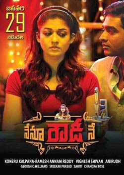 Nenu Rowdy Ne Audio Covers, Photos, Posters, Images, Pics, Pictures