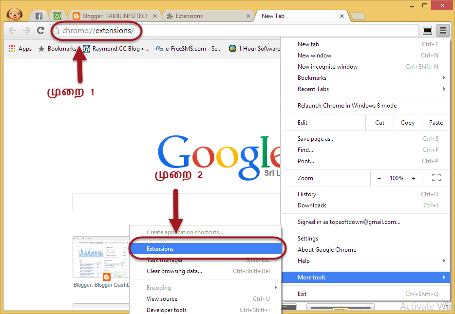 Google Chrome address bar