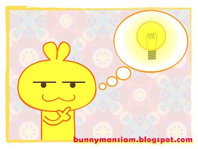 บันนี่แมน - Love at the first sight 5