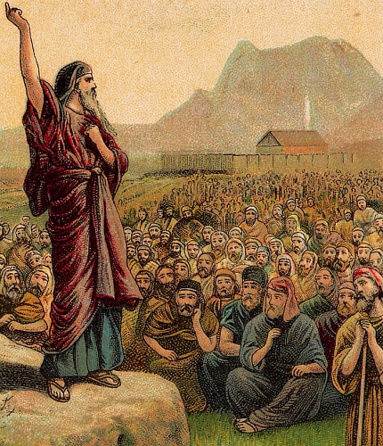 Moses Addresses Israel