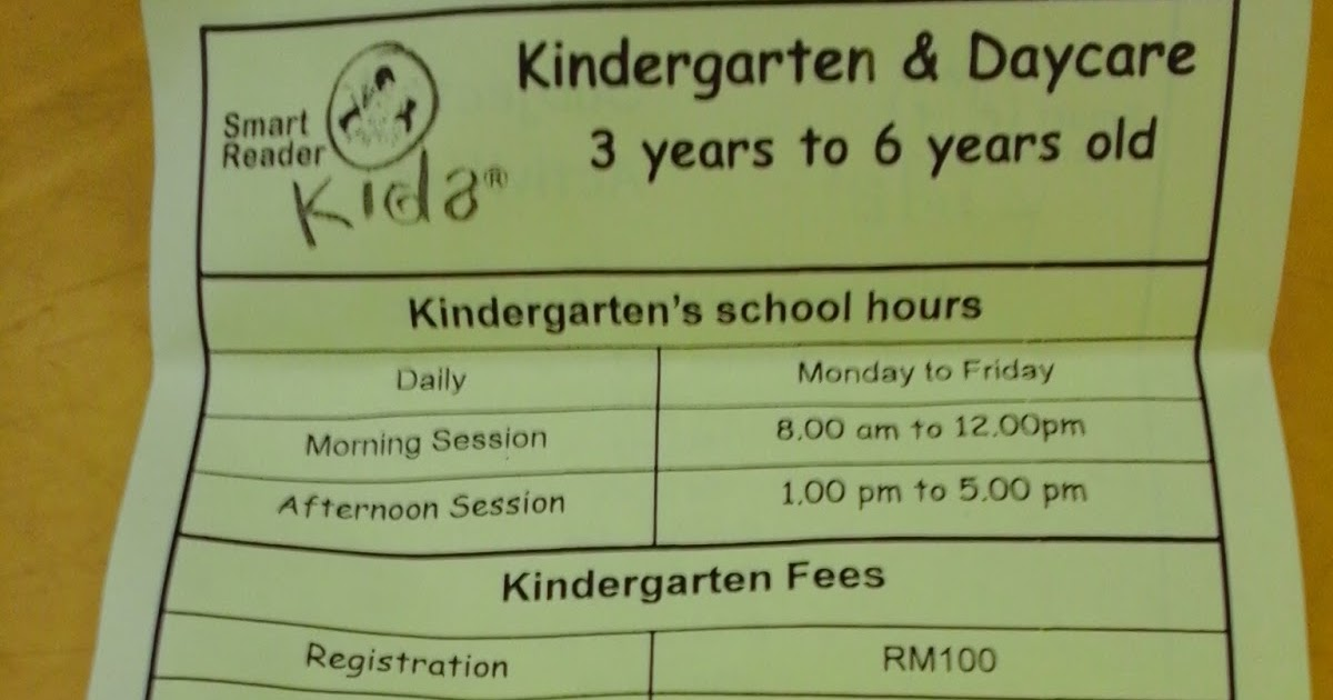 Smart Reader Kids Monthly Fees