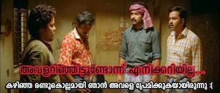 Funny unforgettable Malayalam movie dialogues