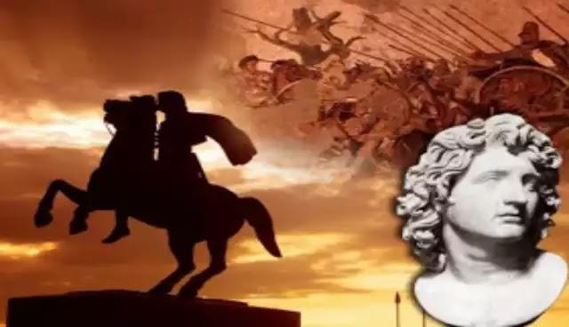 ΜΑΚΕΔΟΝΙΑ: Αλέξανδρος ο Φιλίππου - Η κατάκτηση της Ανατολής