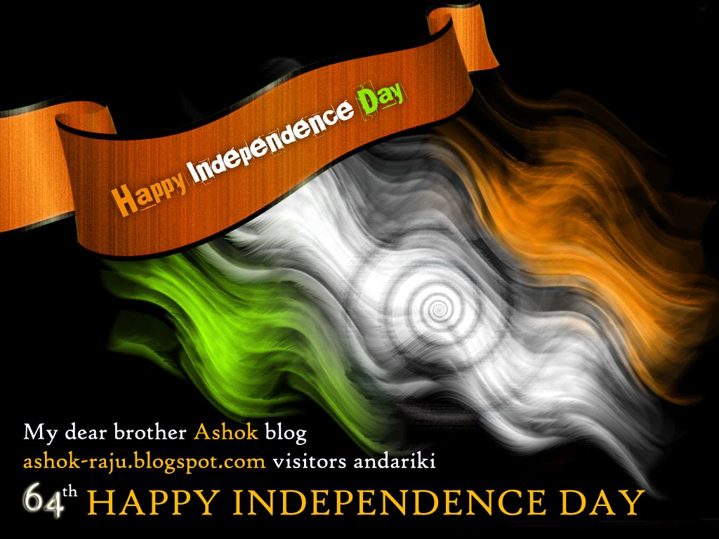 Download Wallpaper Logo Raju - Independence+day  Collection_751023.jpg