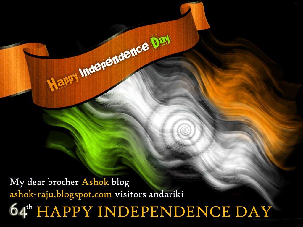 http://1.bp.blogspot.com/-QzkKzd55hI8/TjuDS4RqPHI/AAAAAAAABg0/J1ASnLfDCp0/s1600/Independence+day.jpg
