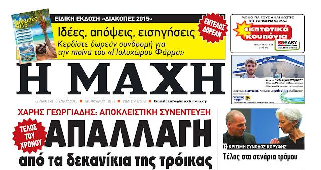 http://www.maxhnews.com/
