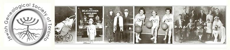 Jewish Genealogy Toronto