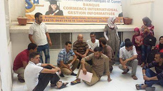 بيان الطلبة المحتجين على معهد جليز لمهن التربية و التكوين - فرع فاس