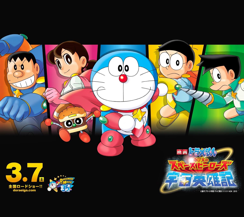 Vídeo Promocional De La Película Doraemon: Nobita No Space