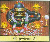 Ghushmeshwar Know-the-importance-and-glory-of-12-Jyothirlingams-घृष्णेश्वर जानिए 12 ज्योतिर्लिंगों का महत्व व महिमा