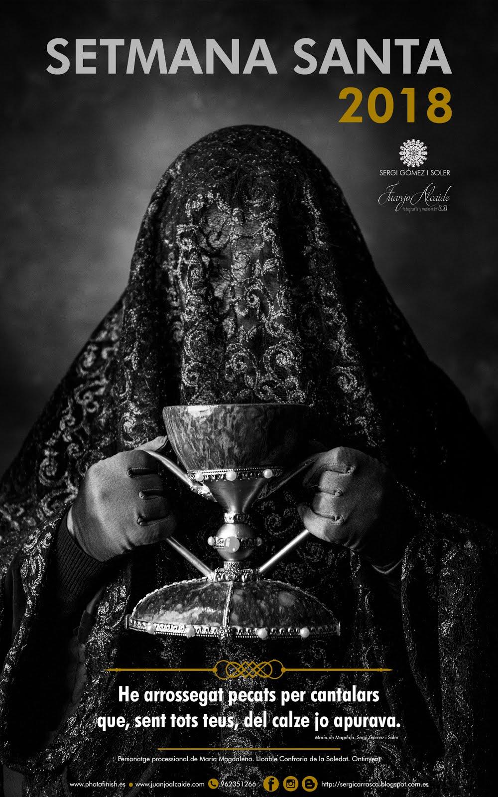 Cartell de la Setmana Santa de Can Carrasca i Photofinish