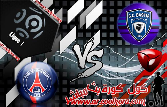 مشاهدة مباراة باستيا وباريس سان جيرمان بث مباشر 2-3-2014 الدوري الفرنسي Bastia vs PSG
