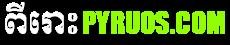 PyRuos.com, ពីរោះ, Khmer Song, Mp3 Khmer, Khmer Songs
