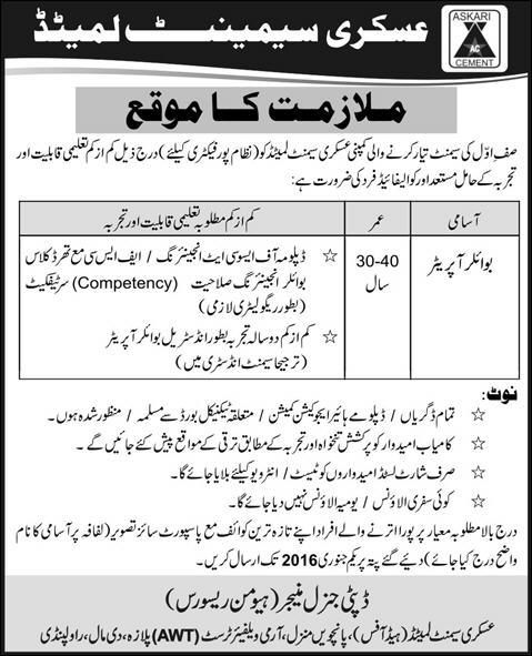 Boiler Operator Jobs in Askari Cement Ltd. Pakistan