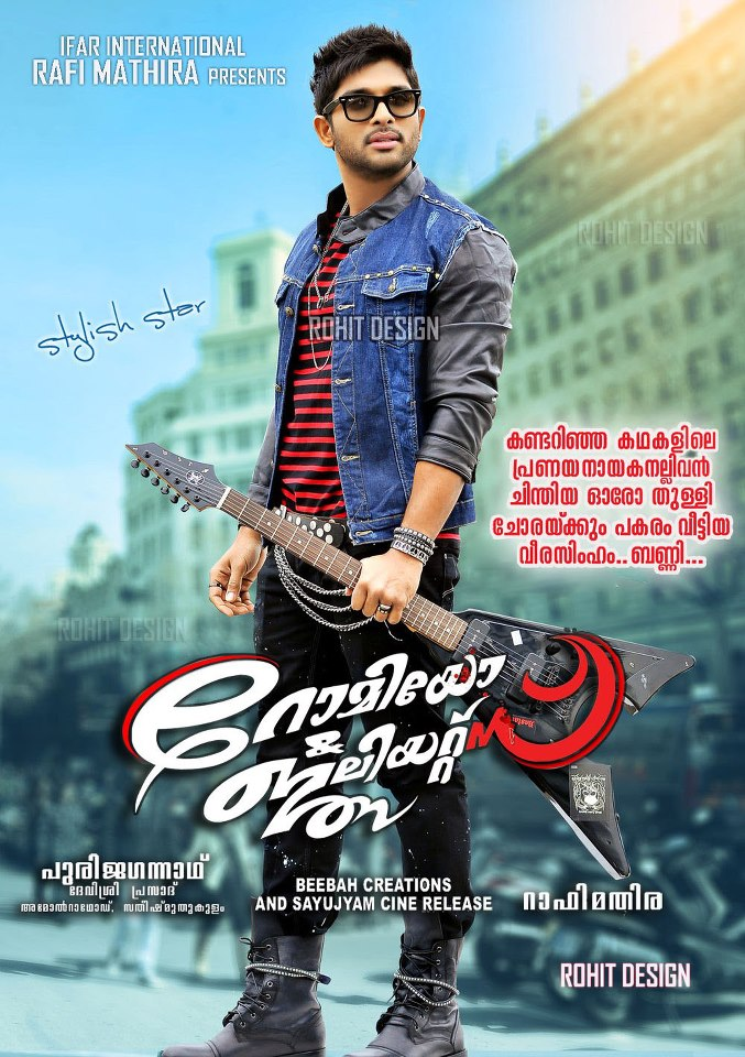 parava malayalam movie download torrent magnet