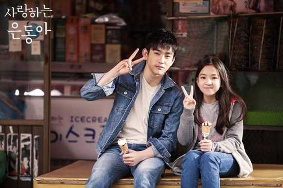 My Love Eun-Dong (Pic1)