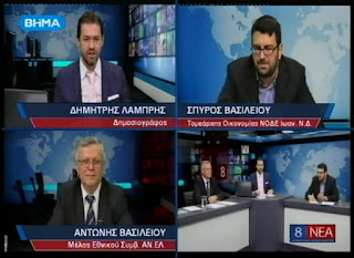 http://antoniosvasileiou.gr/index.php/9-first-page/538-vimatv21082015