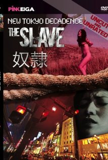 Download Movies For Free 18 New Tokyo Decadence The Slave 2007 DVDRip Plot