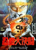 El Cazador Ninja (1987)