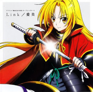 Oda Nobuna no Yabou OP Single - Link