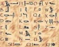 Alfabeto Egípicio