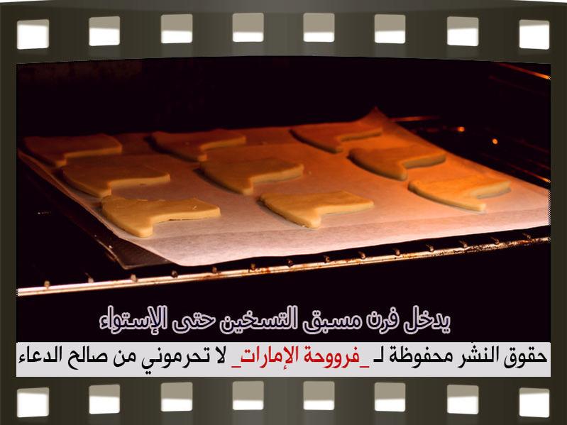 http://1.bp.blogspot.com/-R1WpsQdmIV4/Vk4gyBzgCzI/AAAAAAAAY38/qrUl5-Usn2Y/s1600/14.jpg