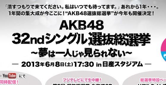 AKB48 Senbatsu
