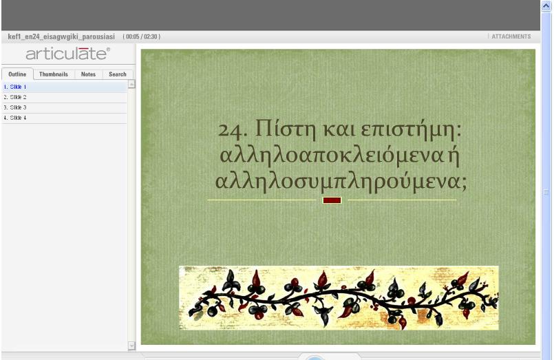 http://ebooks.edu.gr/modules/ebook/show.php/DSGL-B126/498/3244,13188/extras/Html/kef1_en24_eisagwgiki_parousiasi_popup.htm