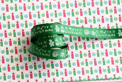 Ruban vert Noël