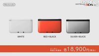 Nintendo 3DS XL LL Colors