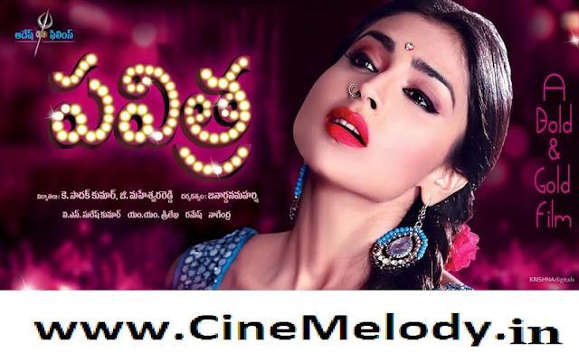 Pavitra Telugu Mp3 Songs Free  Download -2013