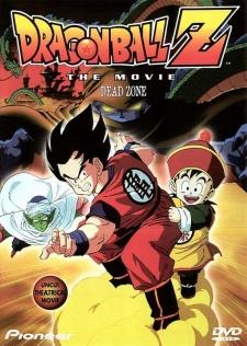 dragon ball movie z
