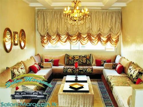 Salon marocain high class