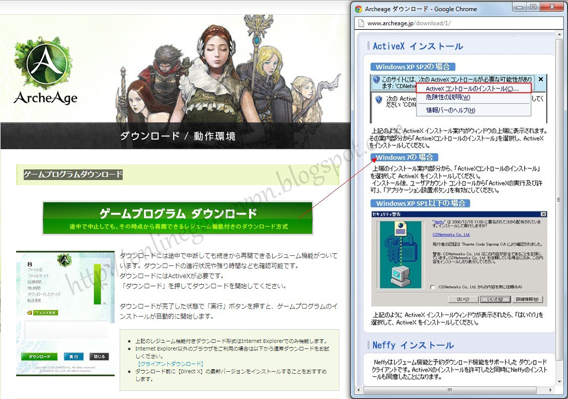 japanese fucked playing wii free download